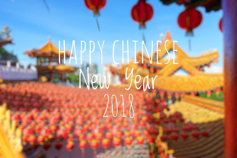 Exprimindo o ano novo chinês feliz 2018 com as lanternas chinesas borradas do fundo durante o festival do ano novo fotos de stock royalty free