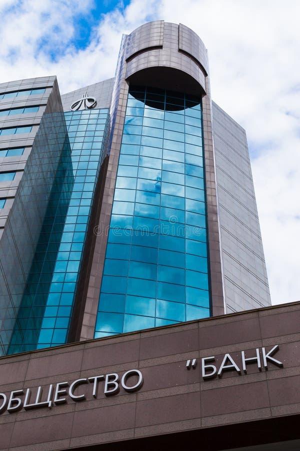 Extérieur de banque russe d'URAL SIB photos stock