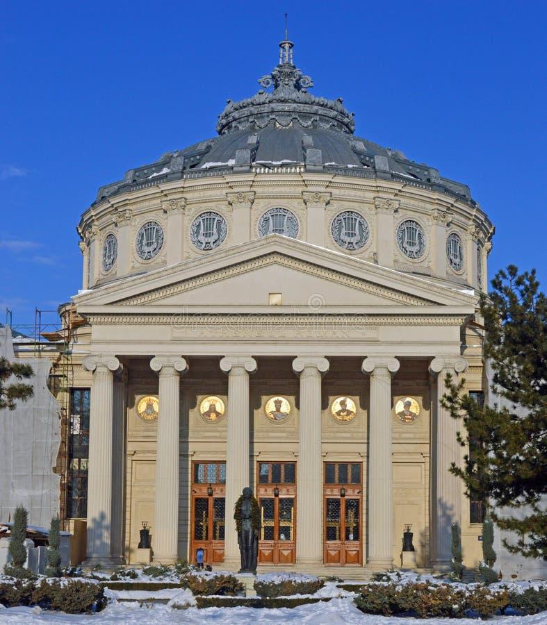 Extérieur de l'athenium roumain Bucarest photos stock