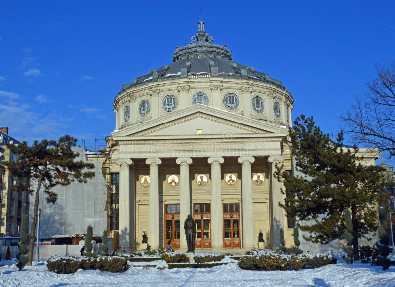 Extérieur de l'athenium roumain Bucarest image libre de droits