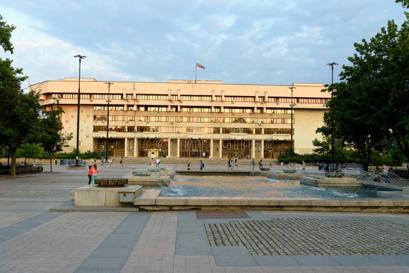 Extérieur de l'hôtel de ville de Ruse, Bulgarie image libre de droits