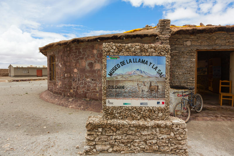 Extérieur le musée des lamas photographie stock libre de droits
