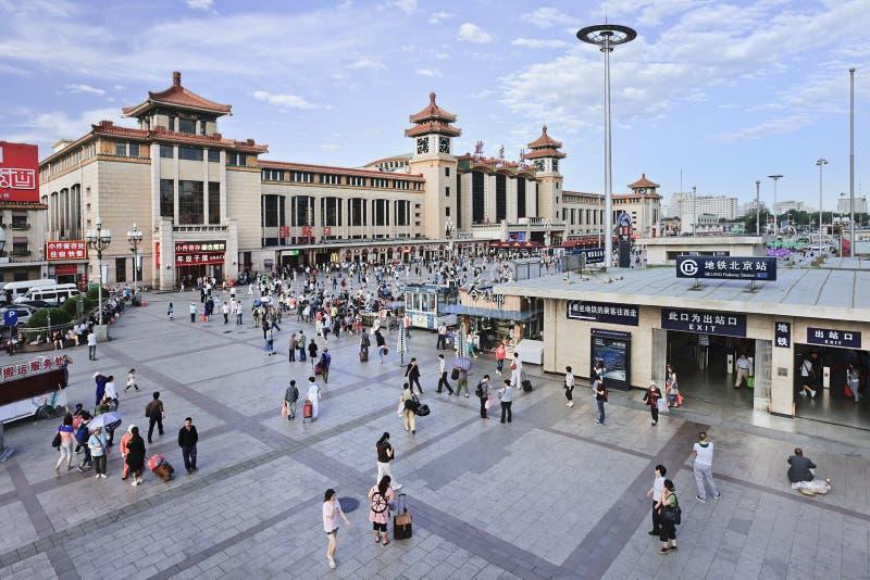 Exterior da estação de trem do Pequim, China foto de stock