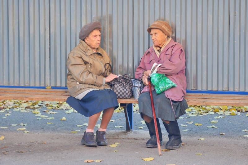 Exterior de la gente de Rusia imagenes de archivo