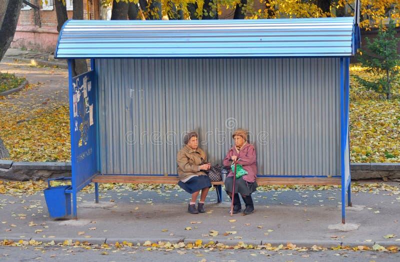 Exterior de la gente de Rusia foto de archivo libre de regalías