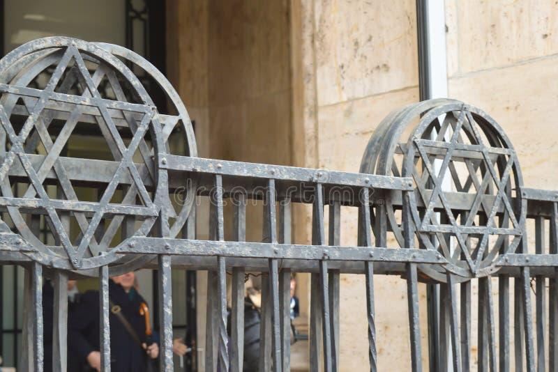 Exterior de la gran sinagoga central en Budapest el 31 de diciembre de 2017 foto de archivo