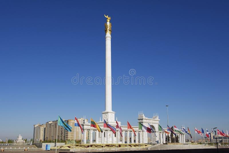 Exterior do monumento de Eli do Cazaque em Astana, Cazaquistão imagens de stock