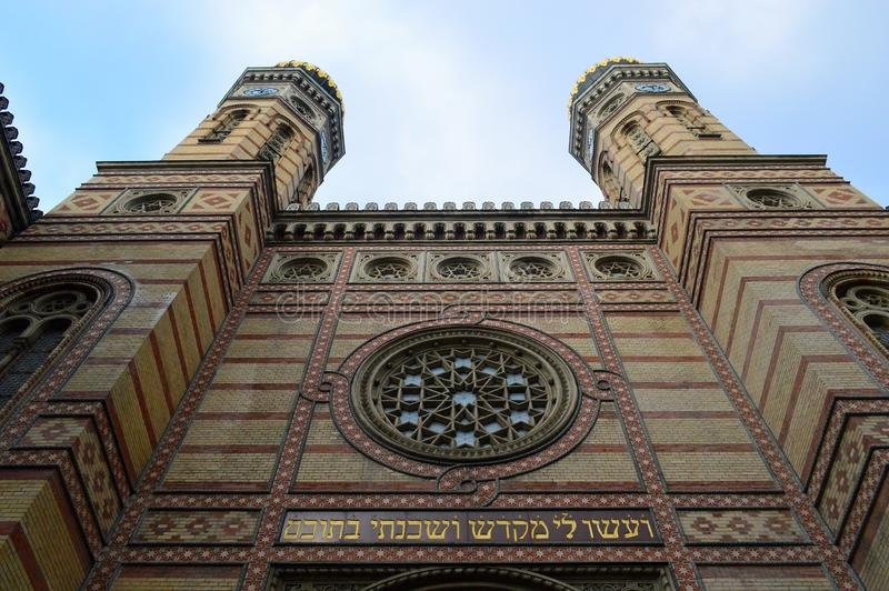 Exterior 7 of The Dohány Street Synagogue Budapest, HUngary. The Dohány Street Synagogue also known as the Great Synagogue or Tabakgasse Synagogue, is a royalty free stock photos