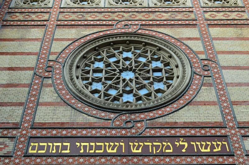 Exterior 9 of The Dohány Street Synagogue Budapest, HUngary. The Dohány Street Synagogue also known as the Great Synagogue or Tabakgasse Synagogue, is a stock photos