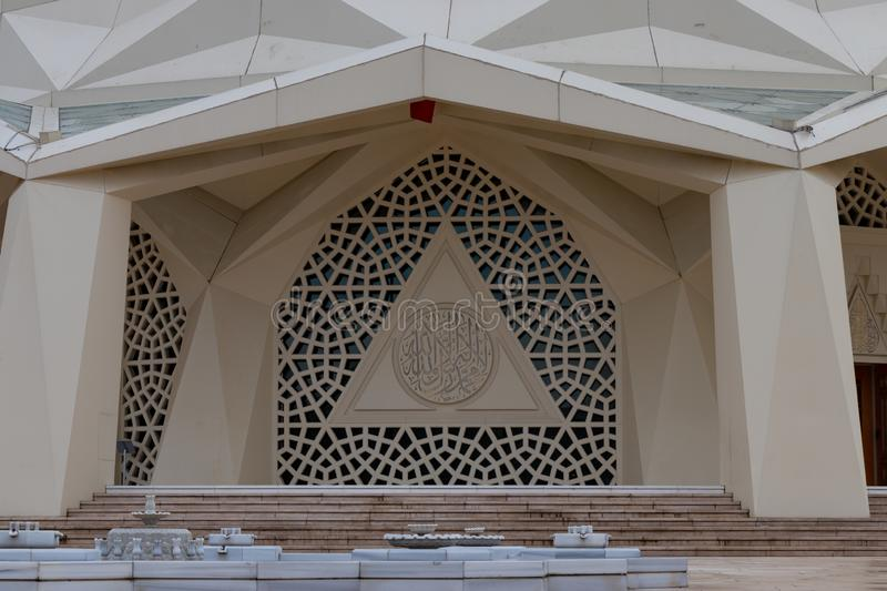 Exterior of Marmara University Faculty of Theology Mosque stock image