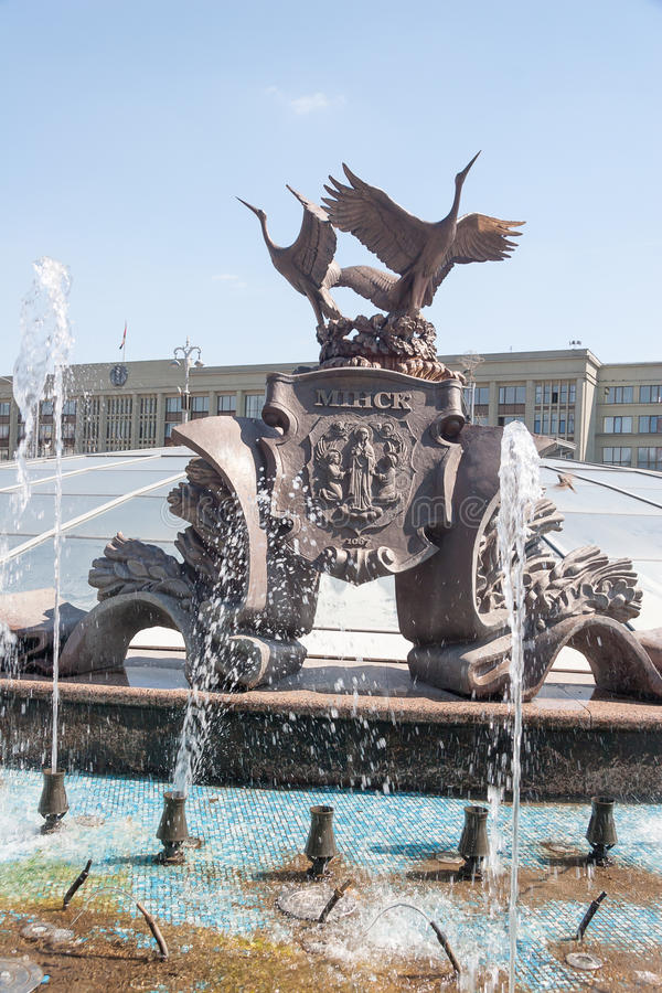 Free Exterior Of Fountain On Independance Square, Minsk Stock Image - 44621791