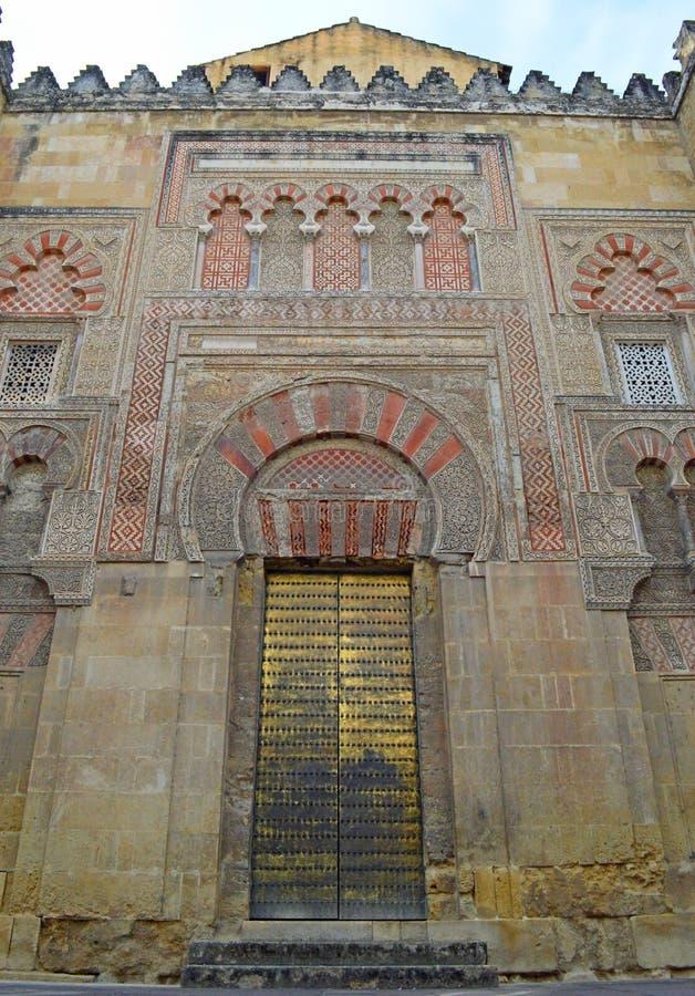 Exterior - Puerta de Al - Hakam II de la Mezquita de Córdoba, Andalucia, Spain. Puerta de Al - Hakam II de la Mezquita de Córdoba At the Mezquita. The royalty free stock photography