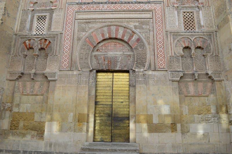 Exterior - Puerta de Al - Hakam II de la Mezquita de Córdoba, Andalucia, Spain. Puerta de Al - Hakam II de la Mezquita de Córdoba At the Mezquita. The stock image