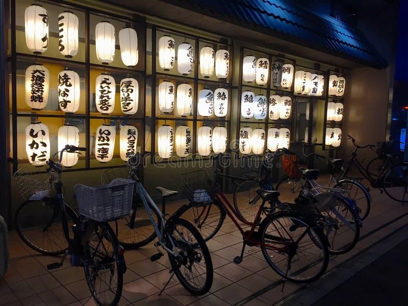 Exterior típico del restaurante japonés foto de archivo libre de regalías