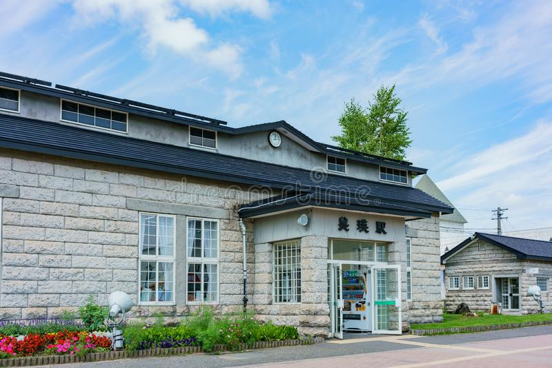 Exterior view of the Biei train station royalty free stock photography