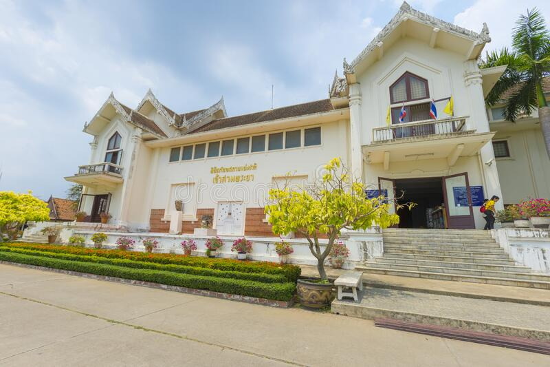 Exterior view of Chao Sam Phraya National Museum in Ayutthaya stock photography