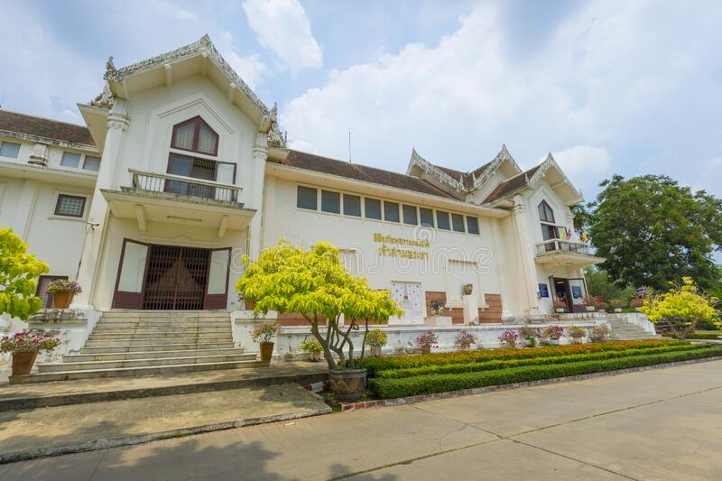 Exterior view of Chao Sam Phraya National Museum in Ayutthaya royalty free stock images