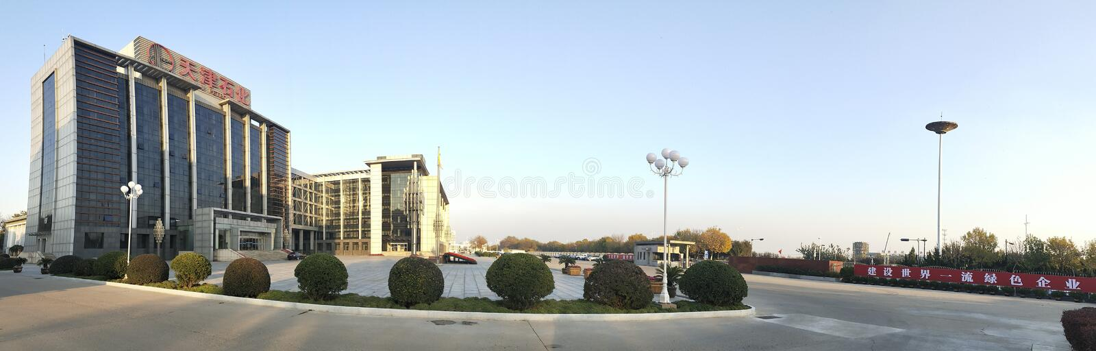 Exterior view of Tianjin Petrochemical Office Building royalty free stock photos