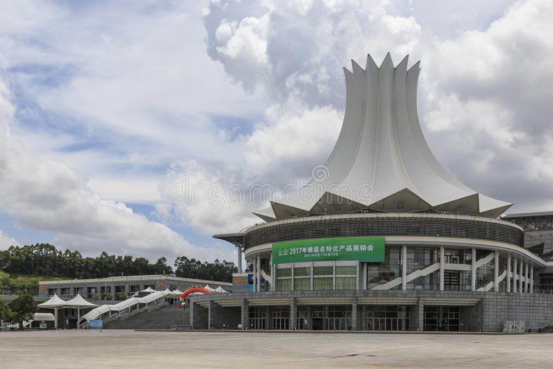 External view of the Nanning International Convention and Exhibition Center royalty free stock images