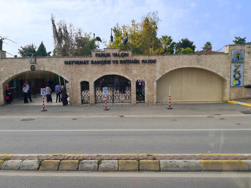 Externe Ansicht für Faruk Yalcin-Zoo in Istanbul lizenzfreies stockbild