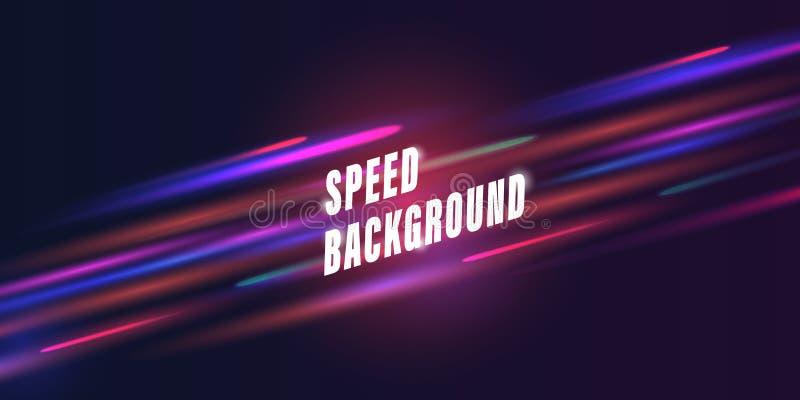 Extracto del fondo de la velocidad con las líneas de color que brillan intensamente blured en el movimiento ilustración del vector