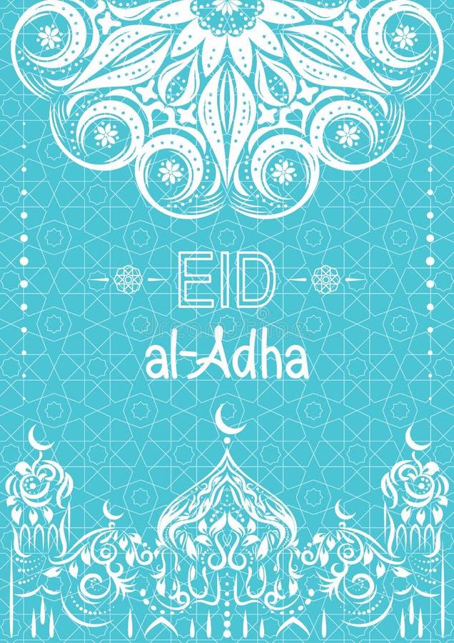 Extrahieren Sie verzierte Grußkarte für moslemisches Festival des Opfers Dekorative Musterschattenbildmoschee Beschriftung Eid al lizenzfreie abbildung
