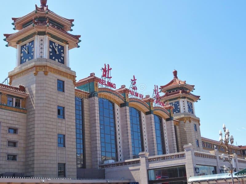 A extremidade do Mongolian do transporte expresso imagens de stock royalty free