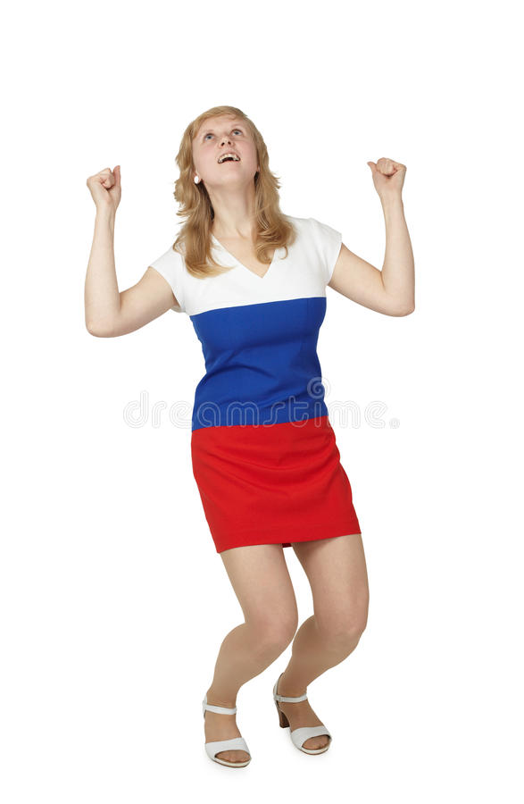 Download Exulting young girl stock photo. Image of rejoicing, female - 17054504