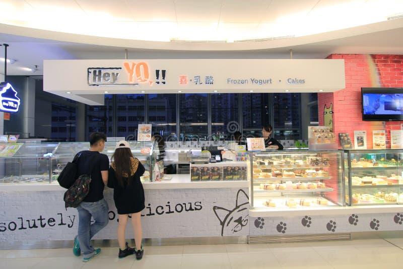 Ey tienda del yo en Hong-Kong fotografía de archivo libre de regalías
