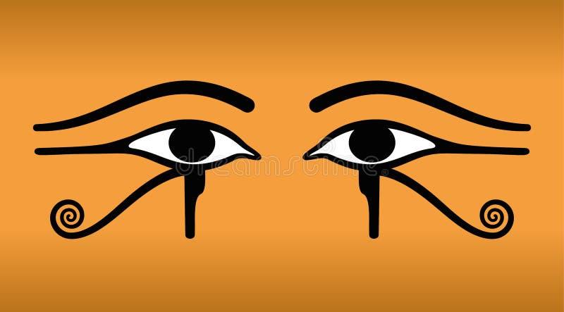 eyes horus Wedjat Forntida egyptiskt symbol stock illustrationer