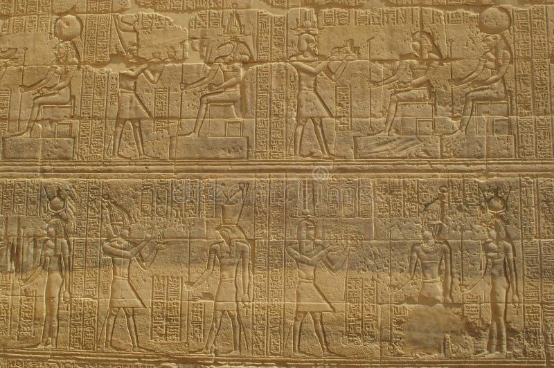 Eygpt hieroglyphics stock photos