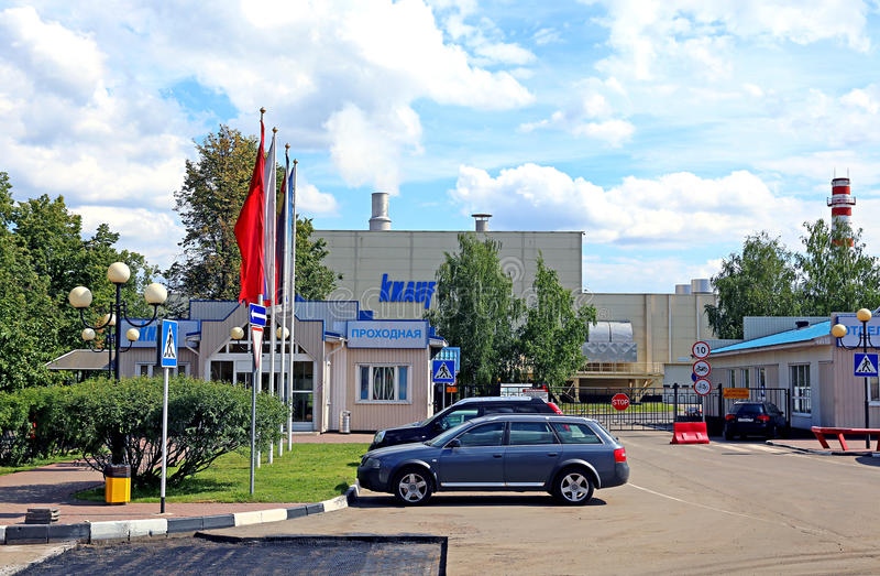 Fábrica de Knauf en Krasnogorsk imagen de archivo