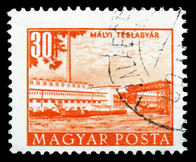 Fábrica do tijolo, Maly, construções dos cinco - ano - plano no serie de Budapest, cerca de 1953 imagem de stock royalty free