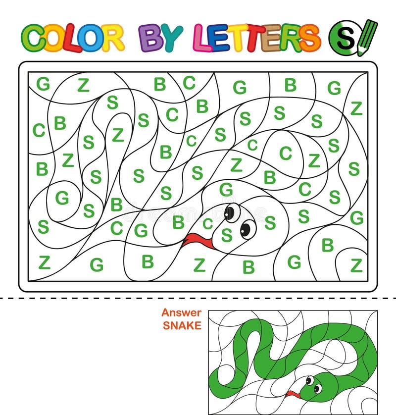 Färg genom brev Pussel för barn Orm royaltyfri illustrationer
