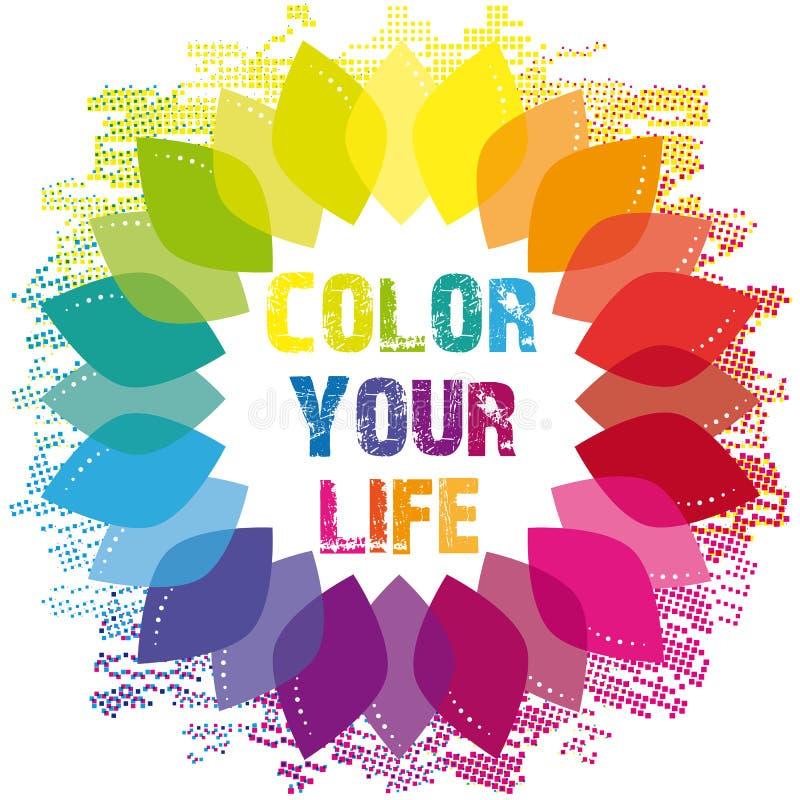 Färga ditt liv Wellnesshjul royaltyfri illustrationer