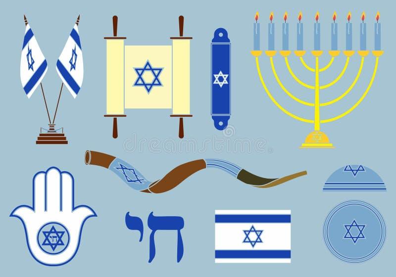 Färgade judiska symboler Utan översikt royaltyfri illustrationer