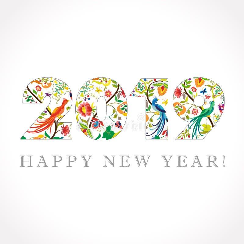 2019 färgade nummer för ett lyckligt nytt år stock illustrationer