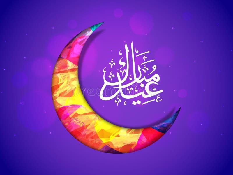 Färgglad måne med arabisk text för Eid beröm stock illustrationer