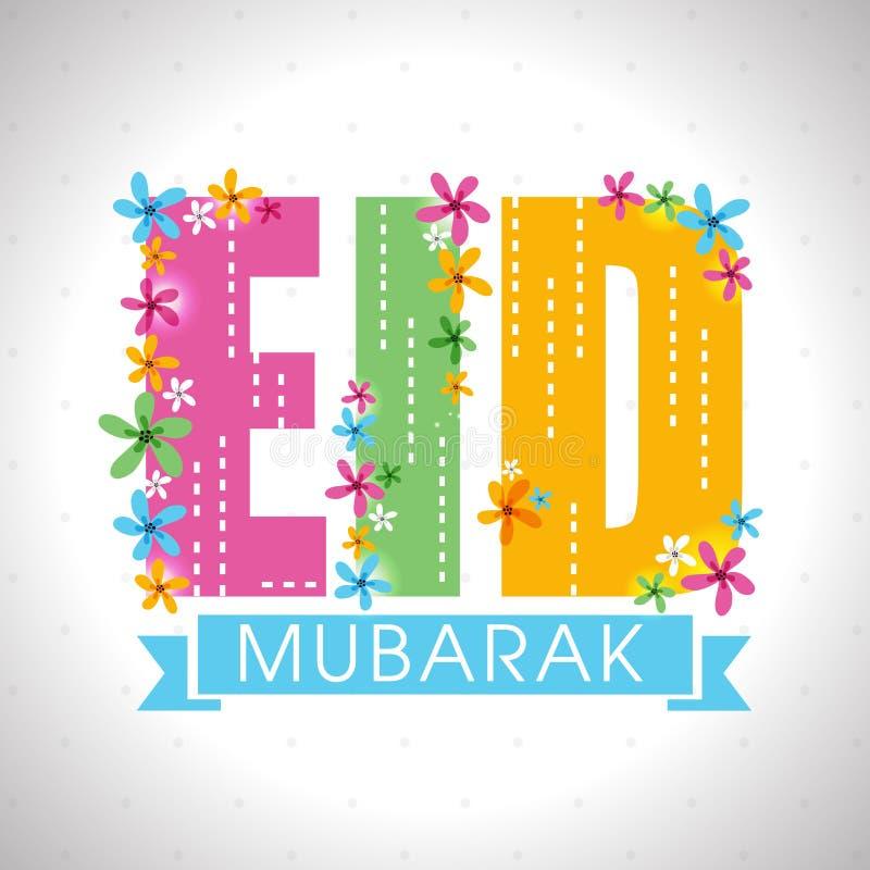 Färgglad text för Eid Mubarak beröm royaltyfri illustrationer