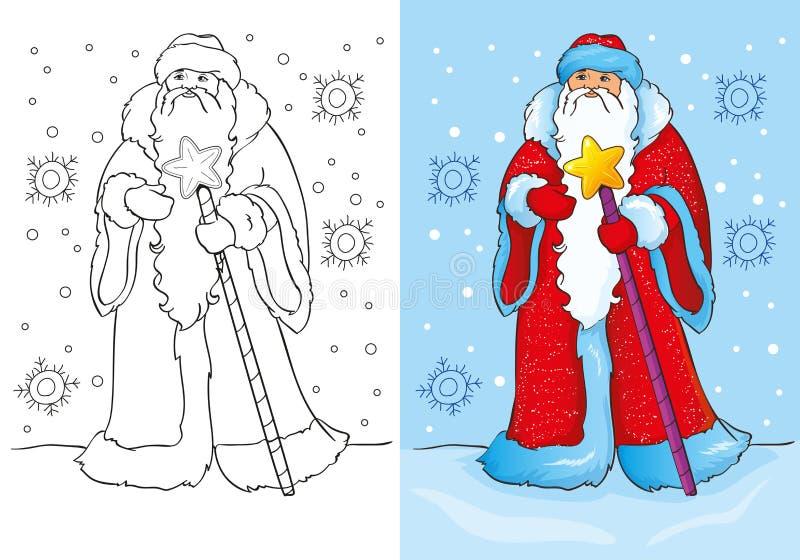Färgläggningbok av Santa Claus Or Father Frost royaltyfri illustrationer
