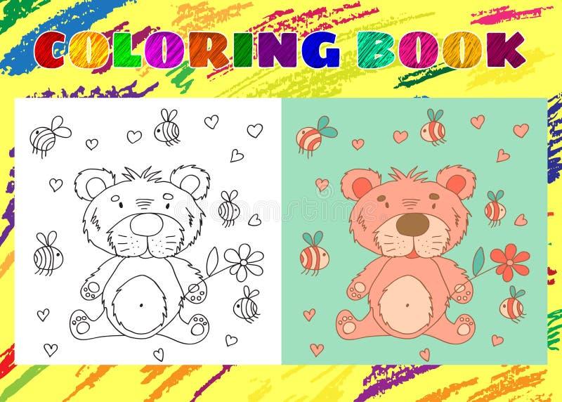 Färgläggningbok för ungar Knapphändig liten rosa färgbjörn i tecknad filmstyl stock illustrationer