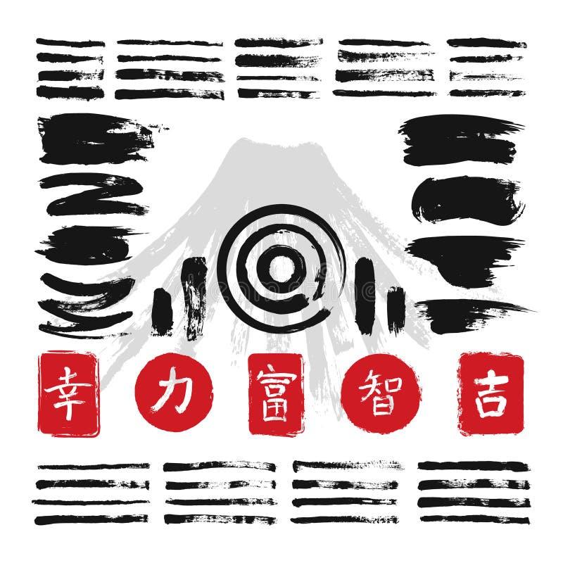 Färgpulverkalligrafiborstar med den japanska eller kinesiska symbolvektoruppsättningen royaltyfri illustrationer