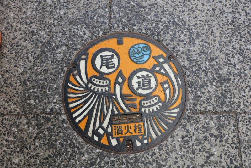 färgrik dräneringräkning i Onomichi, Japan royaltyfri fotografi