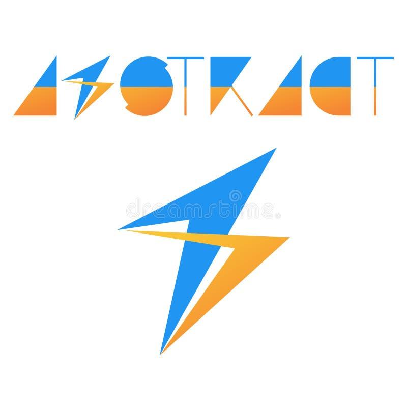 Färgrik logo för bokstav b vektor illustrationer