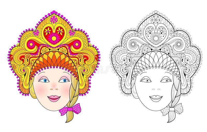 Färgrik och svartvit modell för att färga Illustration av den härliga ryska flickan Arbetssedel för barn och vuxna människor vektor illustrationer