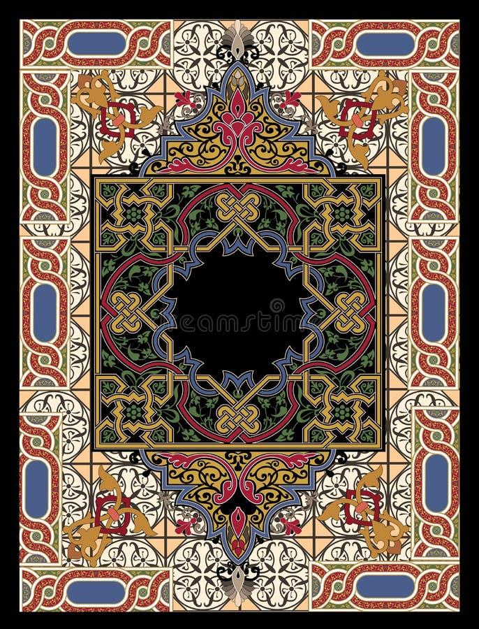 färgrik persisk filt vektor illustrationer