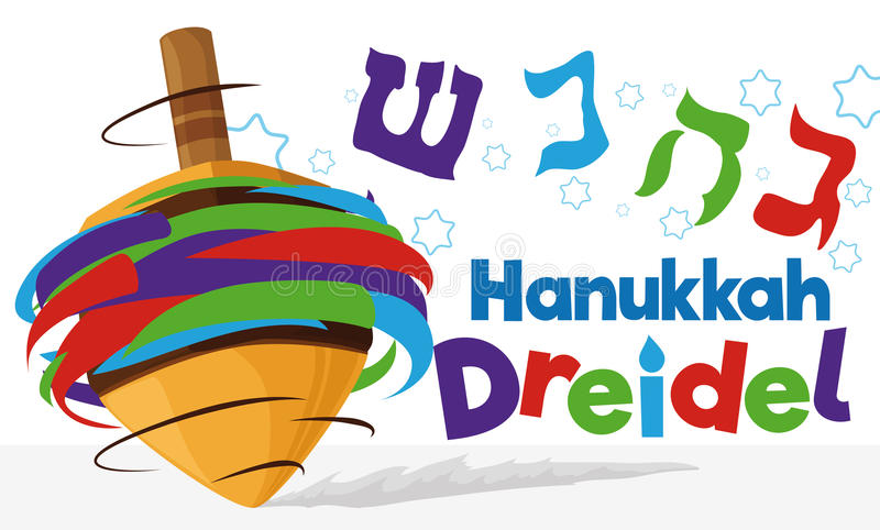 Färgrika Dreidel Toy Spinning i Chanukkahberöm, vektorillustration vektor illustrationer