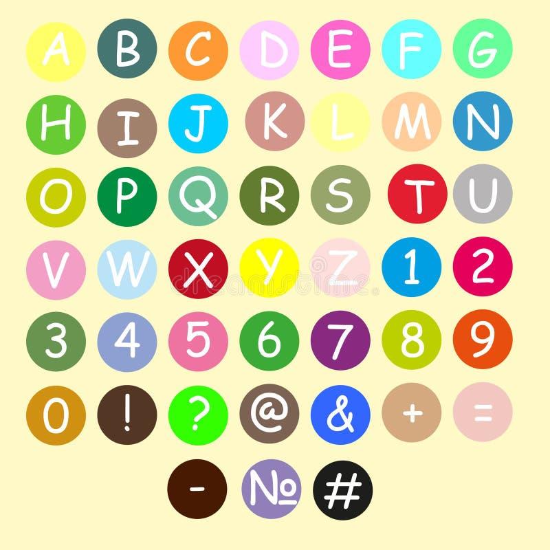 Färgrikt alfabet som göras från plasticine vektor illustrationer