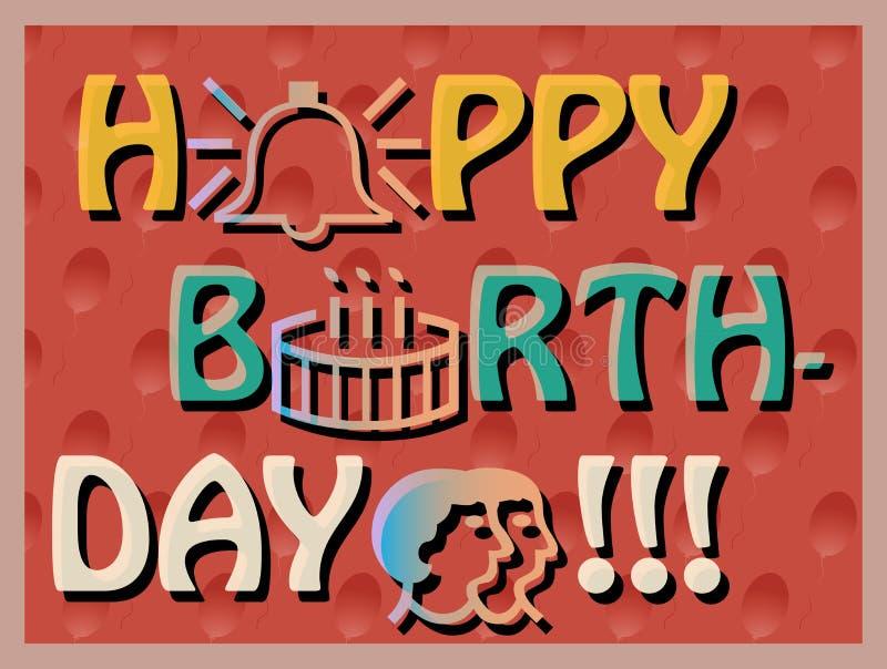färgrikt födelsedagkort vektor illustrationer
