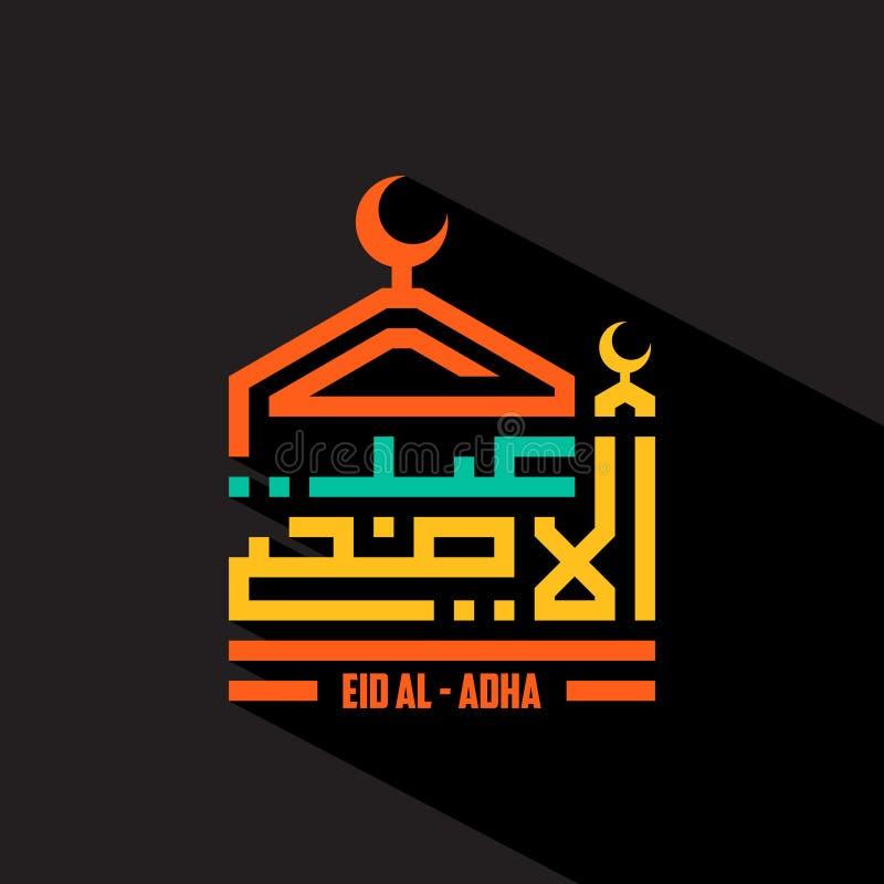 Färgrikt geometriskt för Eid för kalligrafi för kufi för muslimhälsningkort ul-Adha med moskén royaltyfri illustrationer